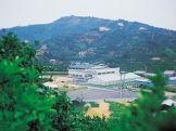 中島B&G海洋センター