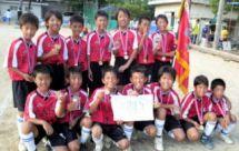 石井東フットボールクラブ