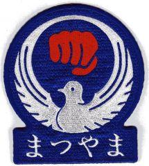 全日本空手道連盟 和道会松山支部【四国地区本部所属】